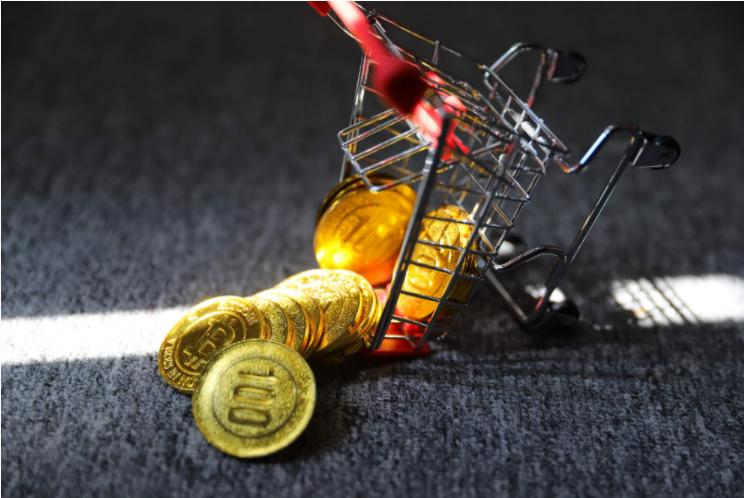 """商务部:今年下半年将出台《电子商务""""十四五""""发展规划》"""