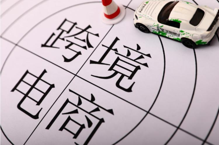统计:韩国一季度从中国的网购额增加223.6%