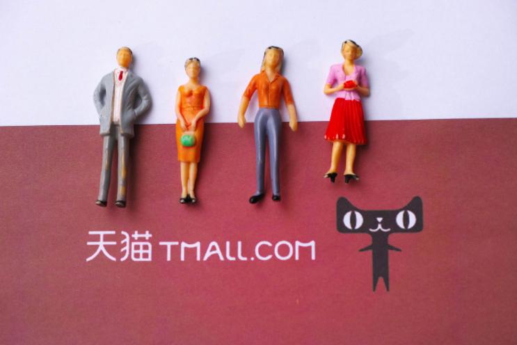 2020年中国零售百强名单发布 天猫、京东、拼多多居前三
