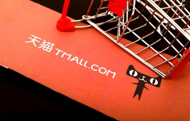 淘宝直播全国首个保税仓直播基地在杭州启动