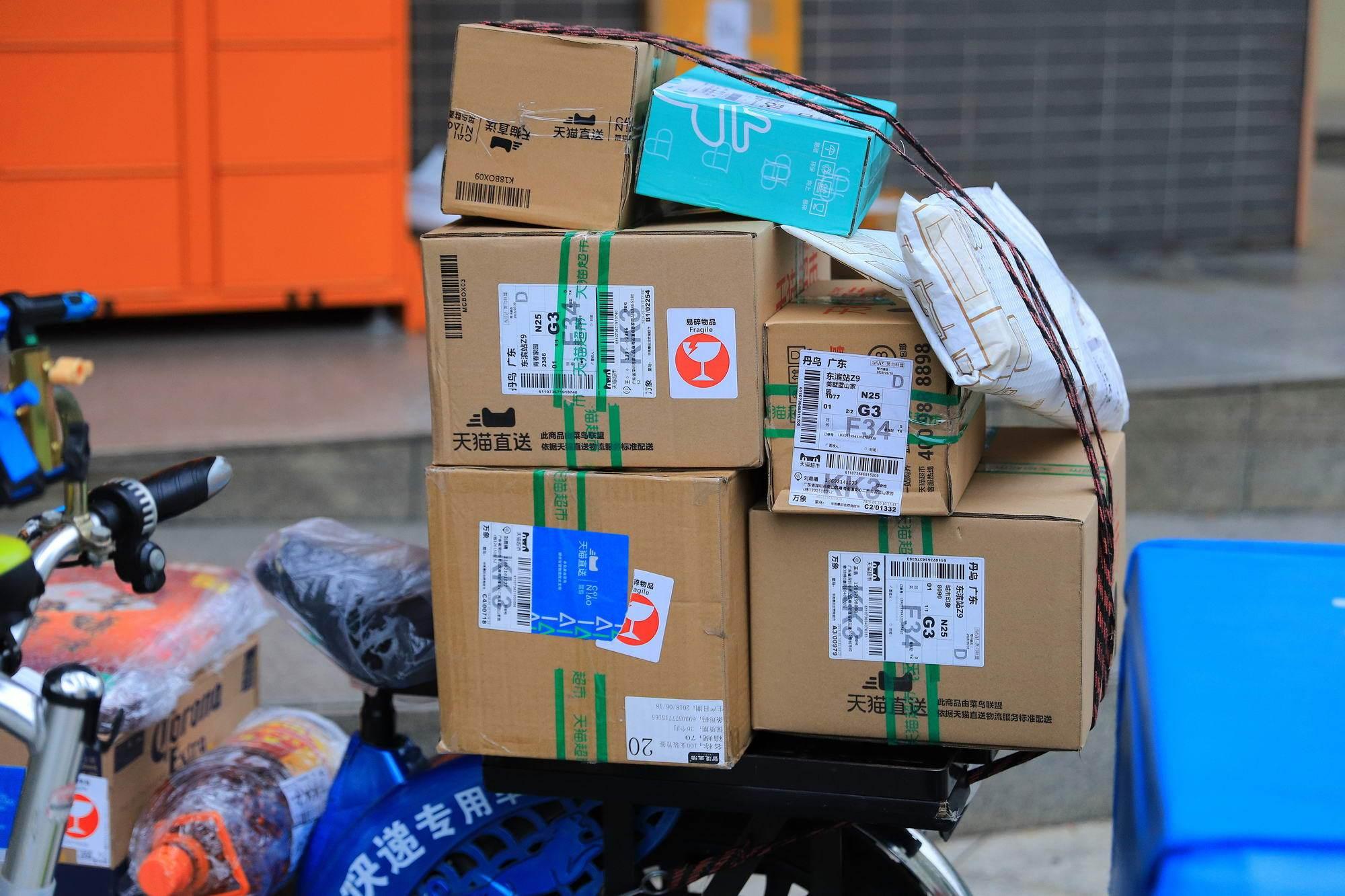 国家邮政局:中秋假期全国共揽投快递包裹近18亿件