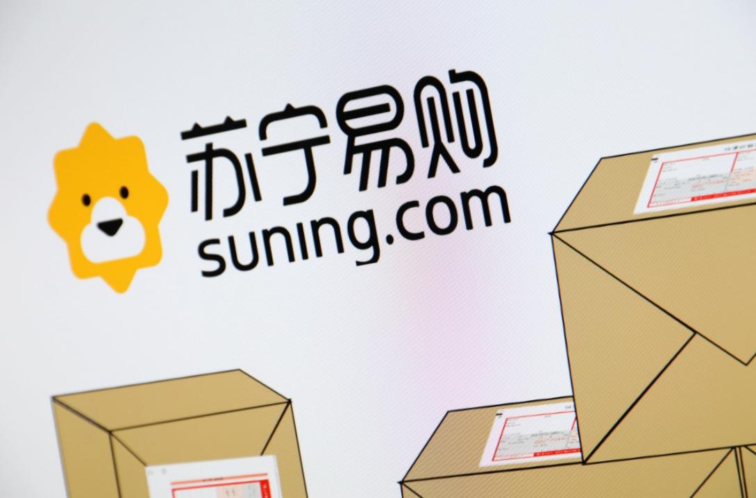 中秋小长假苏宁易购全国门店订单量同比增长超65%