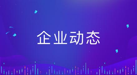沐鸣2登录全国客户沐鸣2登录在线咨询变更公告