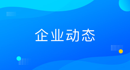 SHOP++B2B2C V5.0多用户网上商城系统发布