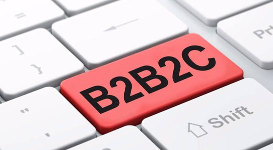 B2B2C商城开发费用影响有哪些?
